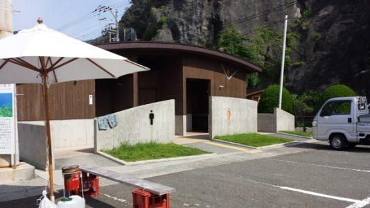 中木(ヒリゾ浜) トイレ 外観