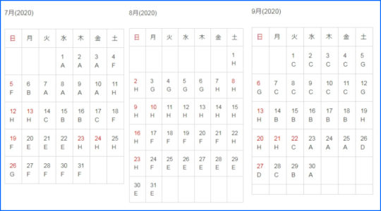 ヒリゾ浜 混雑予想・状況カレンダー2020年7月8月9月平日休日