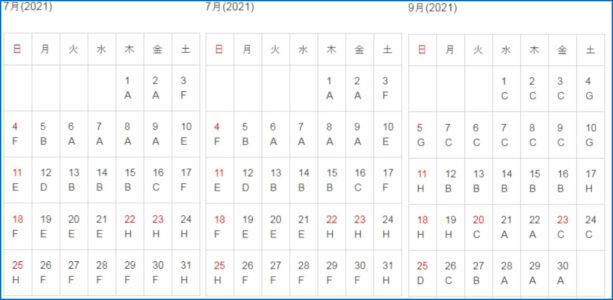 ヒリゾ浜 混雑予想・状況カレンダー2021年7月8月9月平日休日